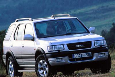 Фото 1 Opel Frontera 5 дв. внедорожник