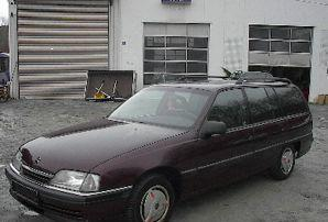 Фото 2 Opel Omega 5 дв. универсал