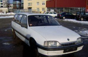 Фото 3 Opel Omega 5 дв. универсал