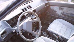 Фото 3 Mitsubishi Lancer 4 дв. седан